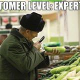 customer level