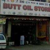 the butt oil store