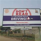 do not read while driving