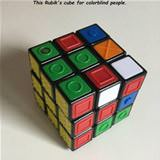 rubiks for blind people